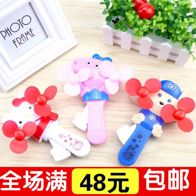 小猪佩奇手动风扇 手持学生随身 迷你儿童手拿手压床上小玩具批发