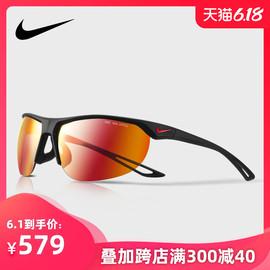Nike耐克骑行眼镜运动跑步太阳镜男女户外防风沙墨镜防紫外线护目图片