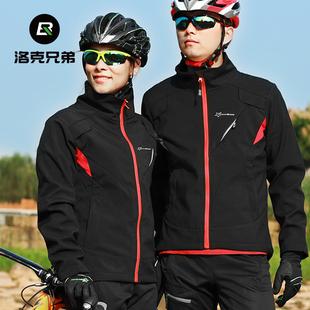洛克兄弟秋冬季骑行服套装男女款抓绒保暖长袖长裤户外单车运动服