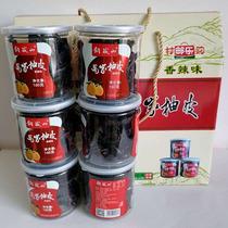 江西特产广丰铜钹山马家柚柚子皮礼盒香辣味香甜味零食小吃柚子皮