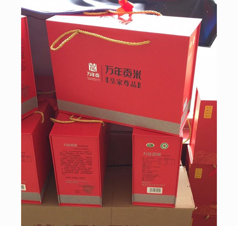 江西特产万年贡米皇家尊品贡米南方稻谷大米5千克礼盒装 送礼包邮