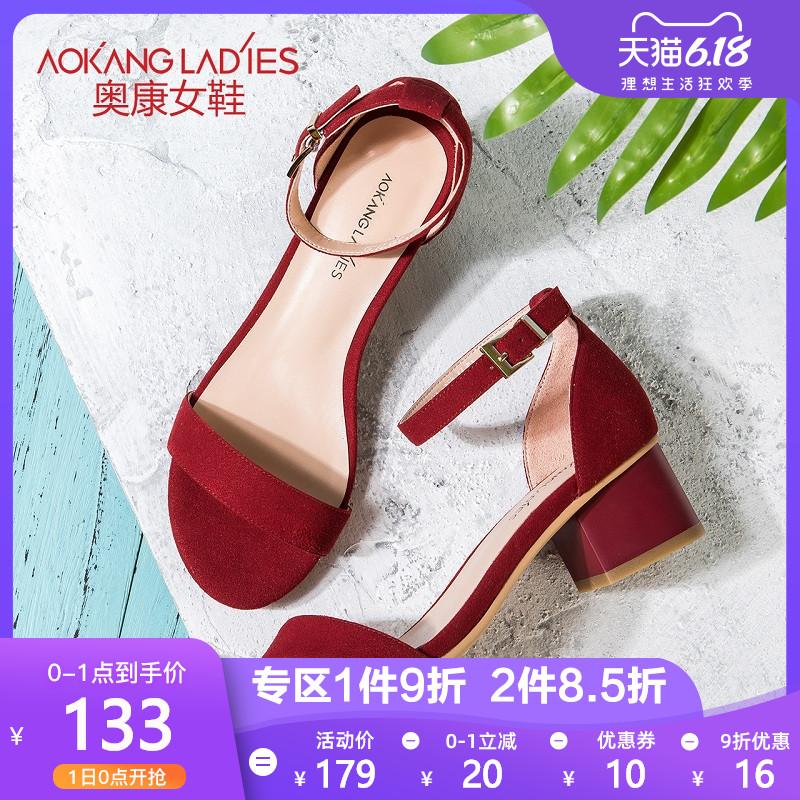 奥康女鞋夏季新款凉鞋女红色潮流一字扣带高跟鞋舒适中跟粗跟凉鞋