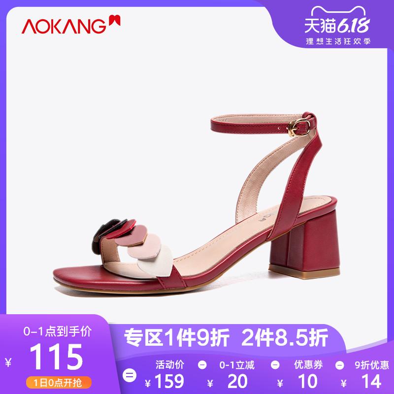 奥康女鞋 2020年夏季新款爱心甜美仙女风中跟粗跟凉鞋红色一字带