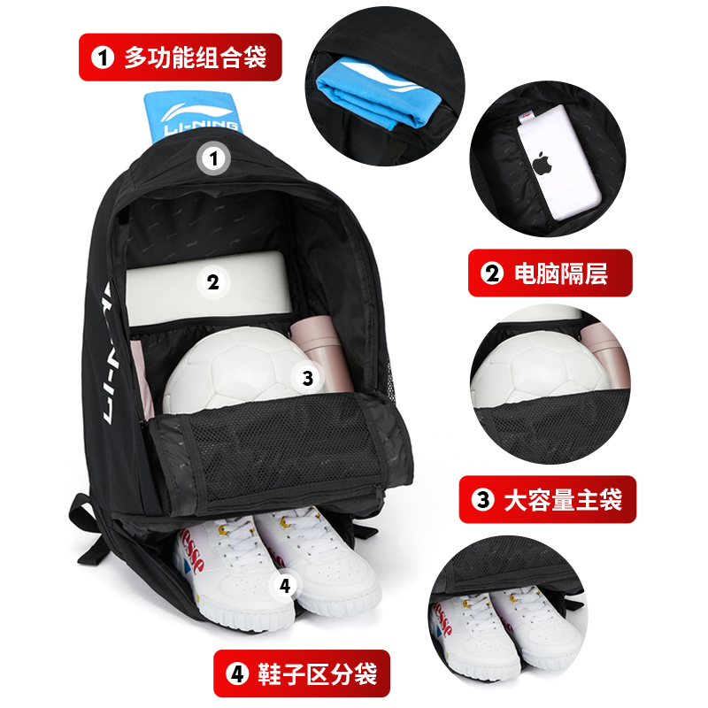 Li Ning backpack backpack male sports backpack hiking bag travel bag tourism large capacity high school college student bag