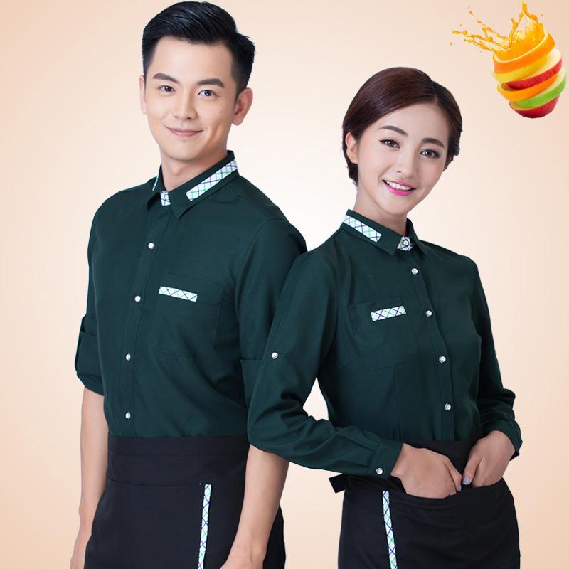 酒店工作服长袖女西餐厅酒吧制服水吧咖啡厅工作服服务员秋冬装男