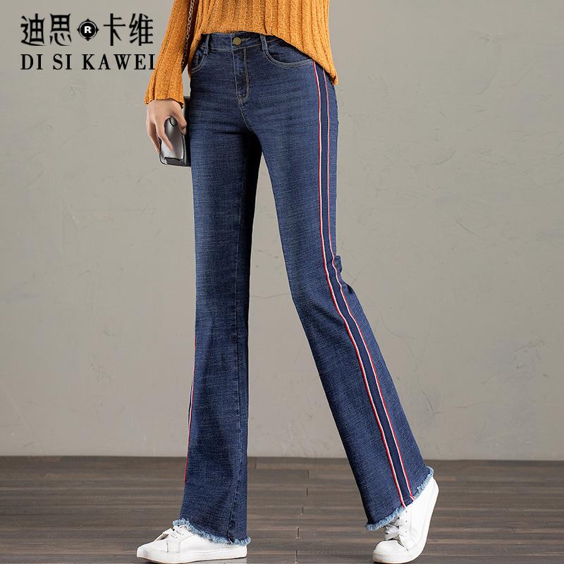 高腰宽松微喇叭裤直筒裤