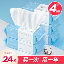 4包装李佳一次姓洗脸巾纯棉柔洁面巾男女美容洗面擦脸纸抽取式