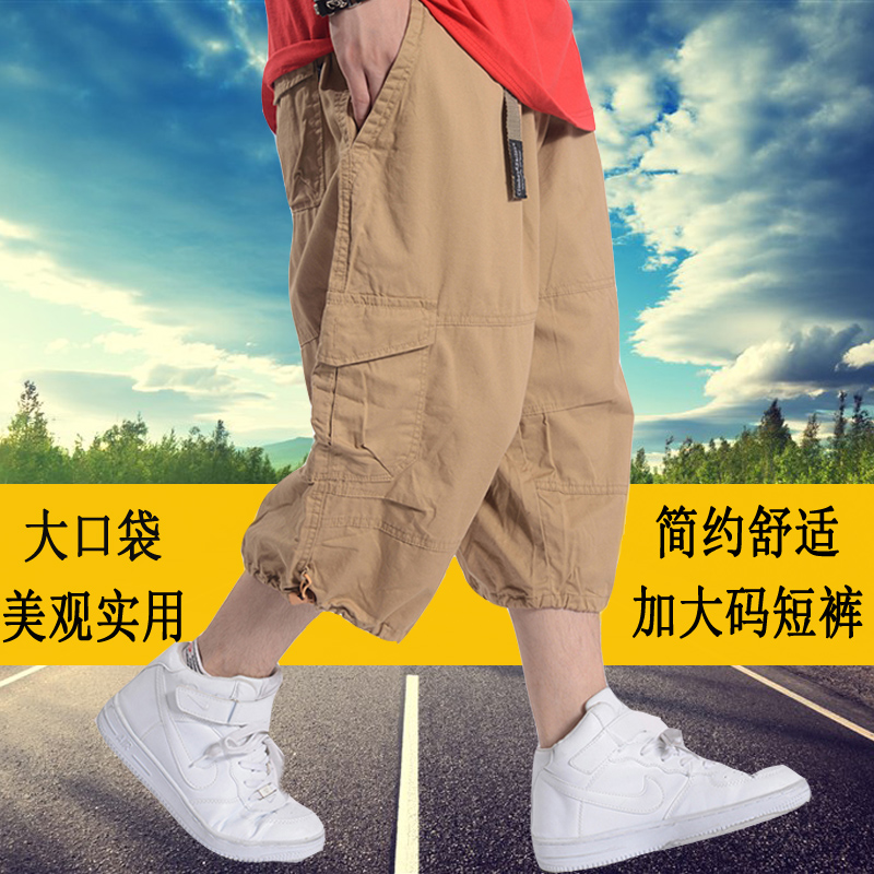 胖子户外休闲短裤宽松加大码七分裤薄款纯棉中裤多袋运动工装裤子