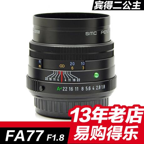 杭州实体店 Pentax/宾得FA77mm f/1.8镜头  宾得二公主 宾得fa77