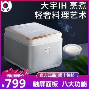 韩国大宇IH电饭煲家用智能多功能2-4人大容量4L电饭锅柴火饭迷你