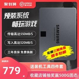 三星MZ-76Q1T0BW 860QVO 1T固态硬盘 2.5寸sata3笔记本台式机SSD固态盘1t固态硬盘 固态硬固盘图片
