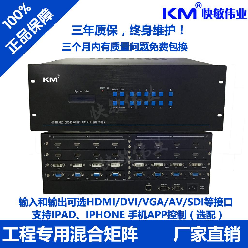 Бесшовный смешивать квадрат передний 8 продвижение 16 из HDMI/DVI/VGA/AV звонкий видео отдельный не черный экран / нет задержка