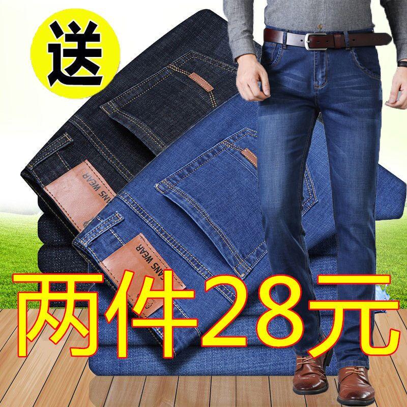 春夏季薄款弹力男士牛仔裤男装直筒宽松休闲男裤中青年潮牌长裤子