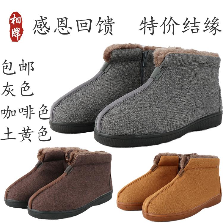 Монах обувной зима плюш мокасины мужской и женщины зима фаза карты монах люди плюс бархат большой хлопковые сапоги теплый ботинки из дом и еще обувной