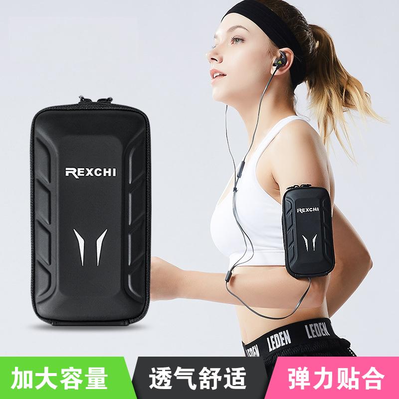 跑步手机户外手机袋男女款手腕包(非品牌)
