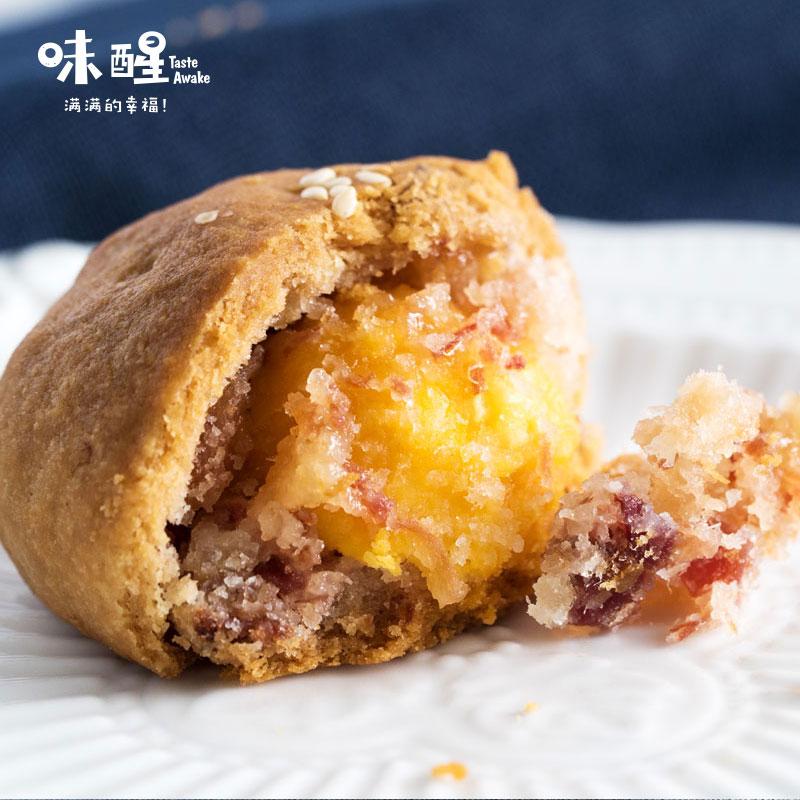【量贩特价】味醒蛋黄云腿月饼中秋特色伴手礼酥饼咸甜味传统点心