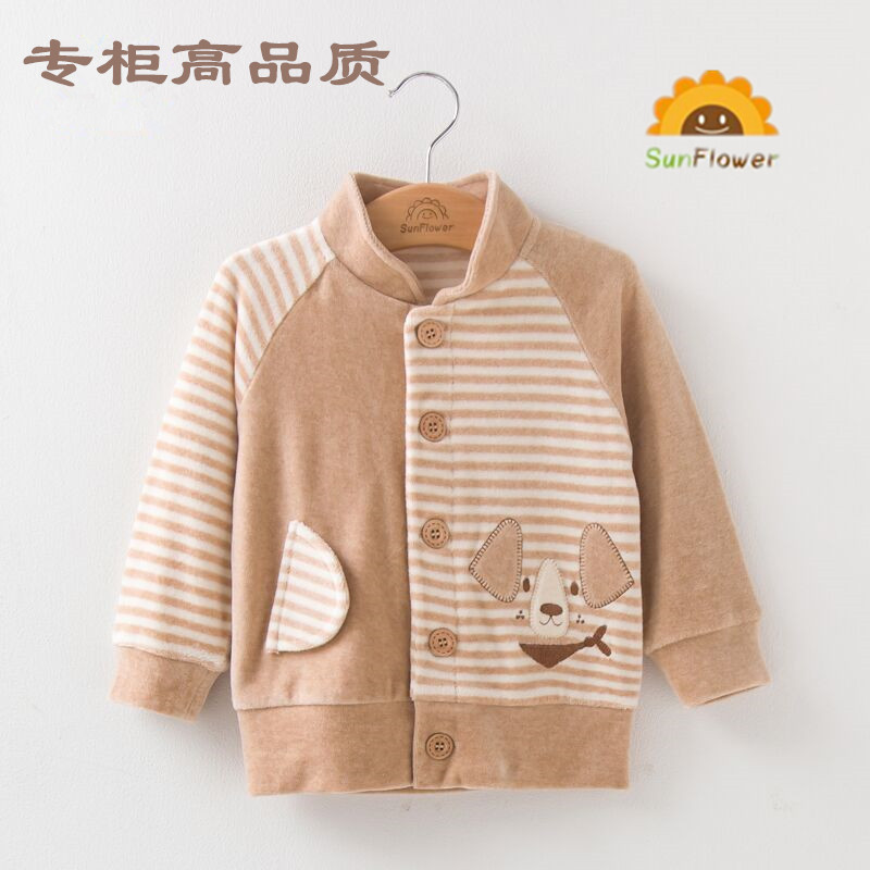 Sunflower counter colorful cotton baby top baby autumn and winter velvet Mock Neck jacket childrens Outerwear