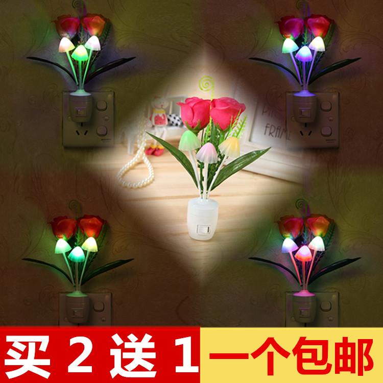 2送1小夜灯开关/光控感应插电节能创意浪漫梦幻卧室床头夜光台灯