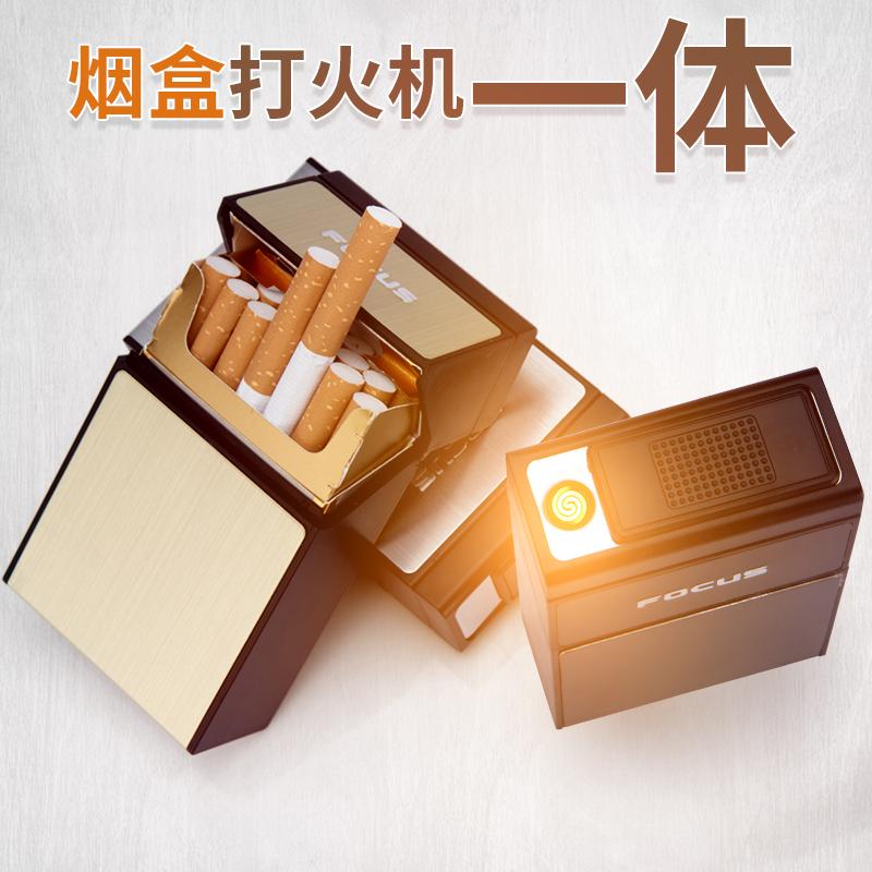 focus烟盒充电打火机一体20支装便携个性创意超薄软硬包男香菸盒11-28新券