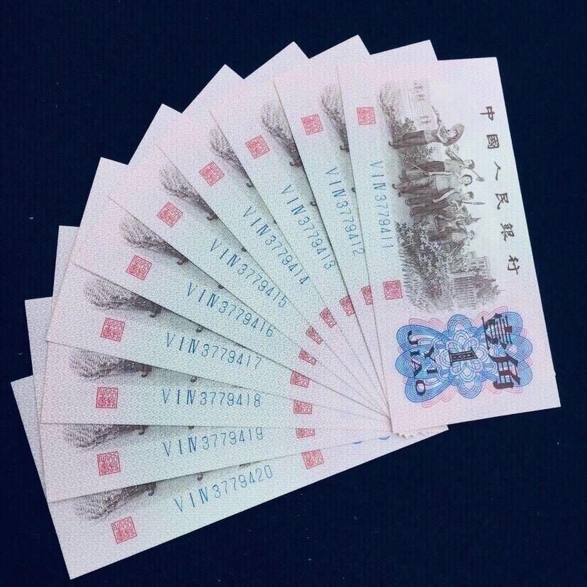 Третья серия юаней Артикул 639791802107