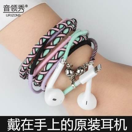 音领秀绕线编织原装苹果耳机扁头iphone 6s/7/8plus/xsmax耳机