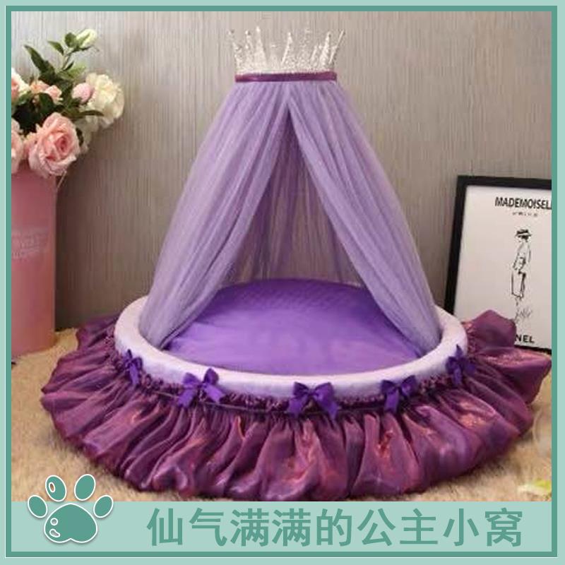 宠物新款床宫廷床泰迪比熊小型犬狗窝猫窝铁艺床纱幔窝紫色灰色