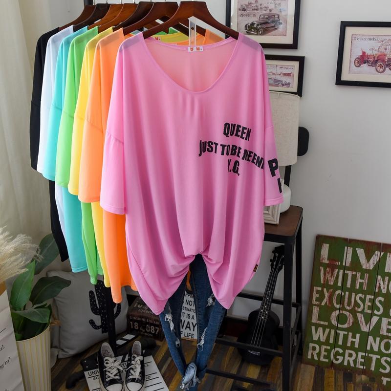 加肥版200斤胖MM夏装冰丝v领T恤女短袖宽松中长款胖人防晒罩衫潮
