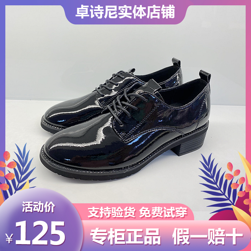 Zhuoshinis new autumn 2020 small leather shoes for women, Japan and Korea patent leather bandage with thick heel Lolita style ins162010173