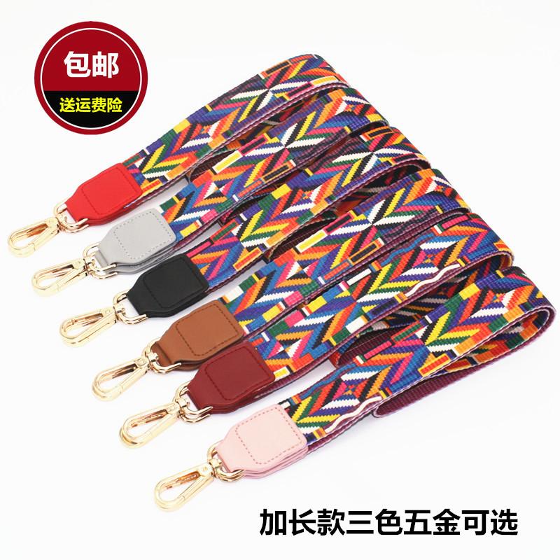 Пакет ремень ширина красочный цвет hit монтаж ветер цвет плечо группа дикий плечо диагональ обмотка сумки ремень