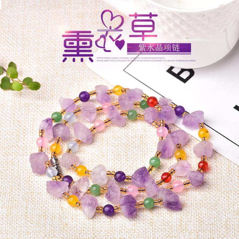 原创设计天然紫水晶毛衣链薰衣草紫晶原石项链