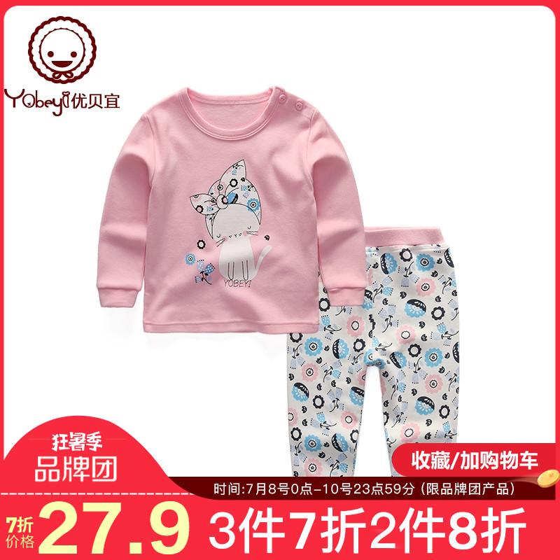 优贝宜 儿童内衣套装纯棉宝宝春装婴儿衣服女孩睡衣女童秋衣秋裤
