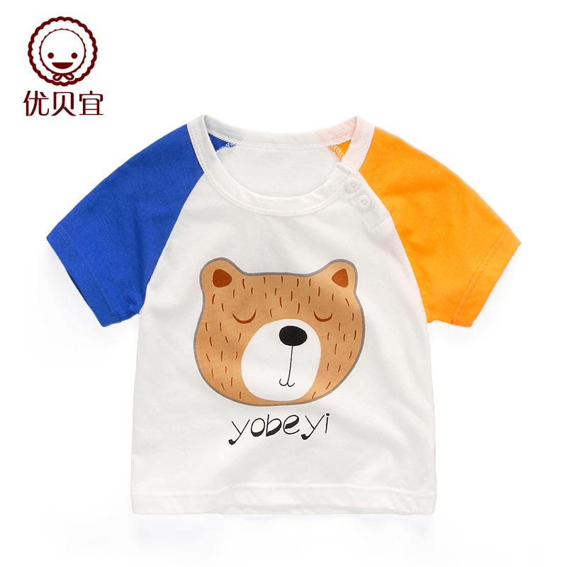 優貝宜 兒童t恤 純棉 男童短袖 女童上衣嬰兒衣服 寶寶夏裝