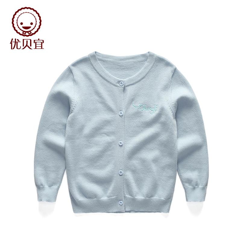 優貝宜 女童針織衫開衫春秋裝 寶寶毛衣秋裝兒童毛衣男童