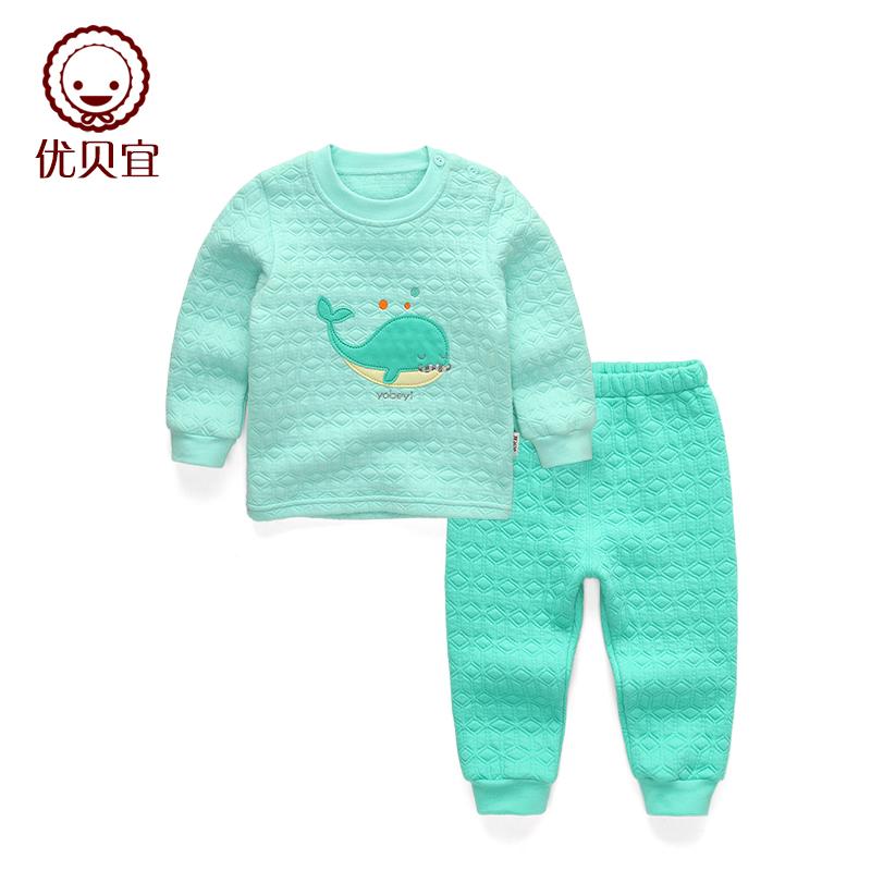 優貝宜 兒童保暖內衣套裝男童女童 內衣 寶寶保暖衣套裝冬裝