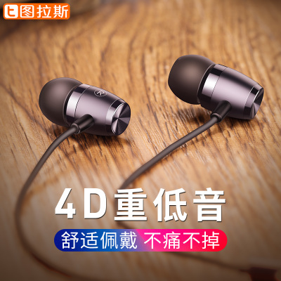圖拉斯h1耳機好嗎