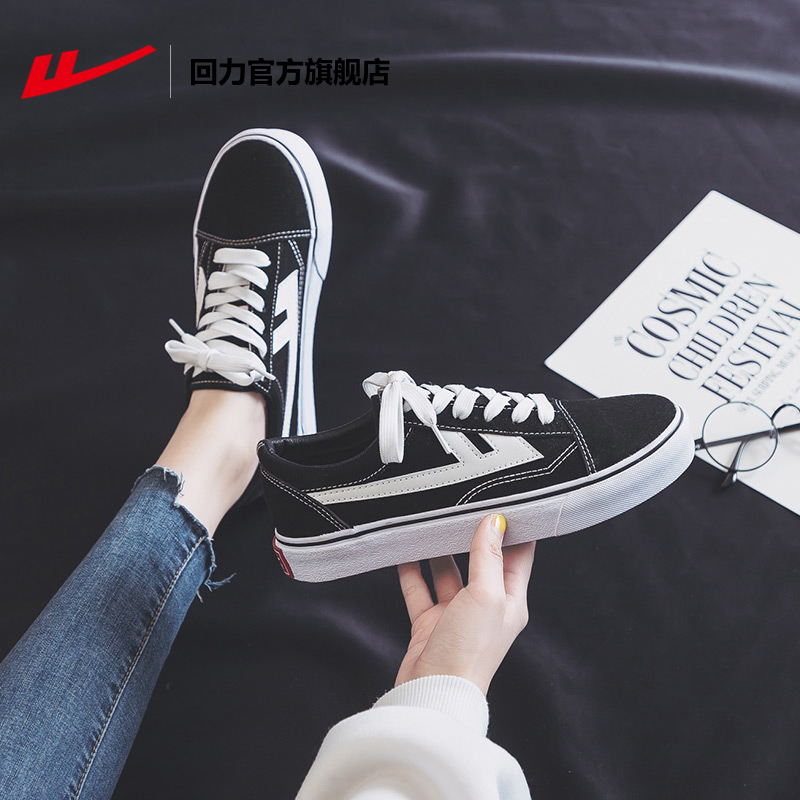 Pull back official flagship store men's shoes women's shoes casual shoes 2021 new spring flat shoes canvas shoes sports shoes