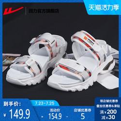 回力官方旗舰店新款凉鞋女2021年夏季百搭时尚平底运动厚底女鞋子