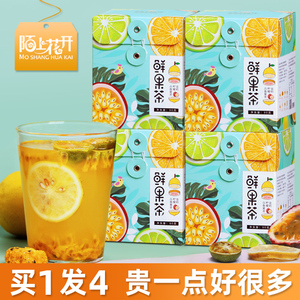 4盒网红纯组合茶包水果茶
