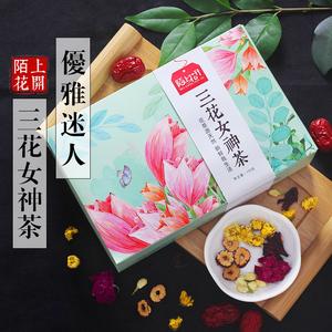 陌上花开三花组合茶玫瑰花茶菊花茶茉莉花草茶组合干玫瑰茄小包装