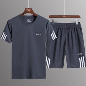 休闲运动套装男士2021春夏新款速干户外短袖T恤跑步健身宽松大码