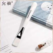 美容化妆工具唇线刷金属壳伸缩式唇刷AKIO正品便携带