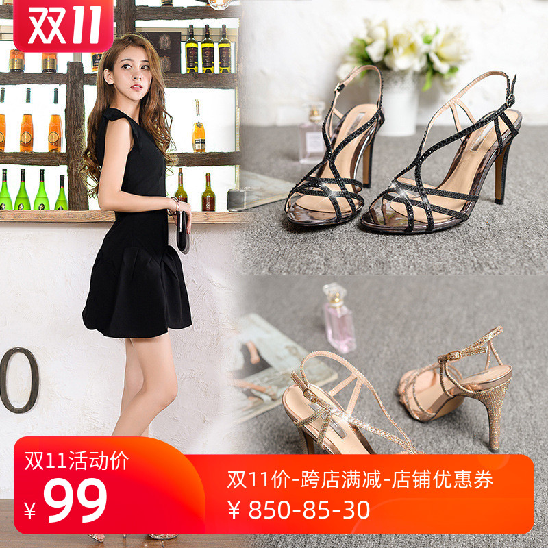 AI Lin womens slim heel sandals womens summer 2020 new sexy versatile high heeled fish mouth European and American Roman cross hot diamond
