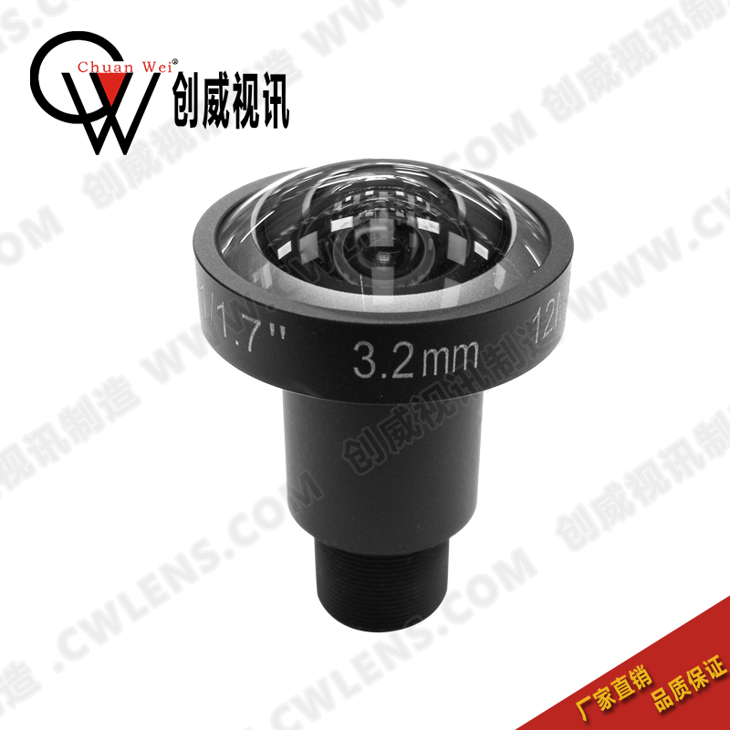 Оборудование для камер наблюдения Артикул 603109819517