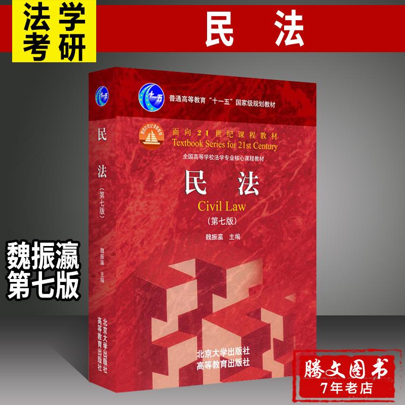 Литература по юриспруденции Артикул 559315910830