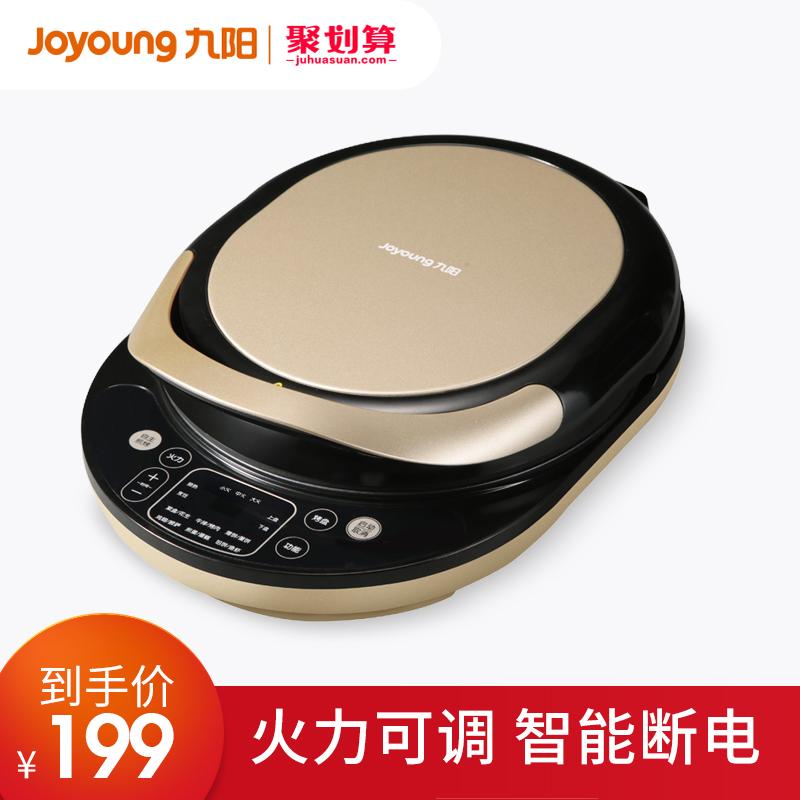券后249.00元九阳电饼铛家用双面加热断电薄饼机