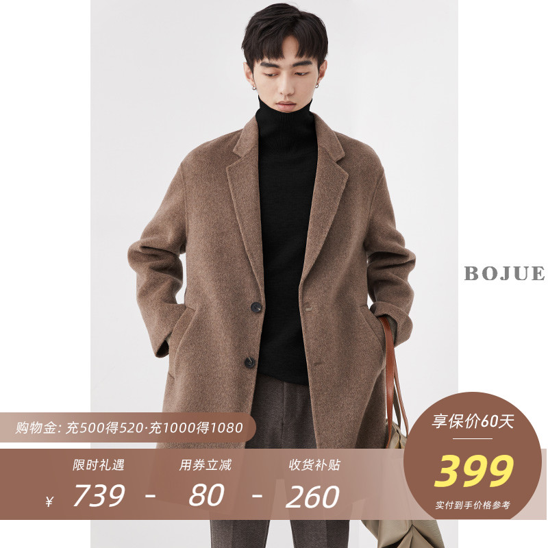Double-sided woolen coat men's mid-length autumn and winter Korean version of the trend of Albaca British windbreaker alpaca woolen coat