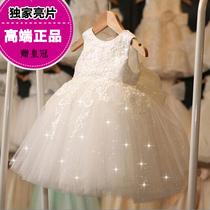 女童公主裙宝宝生日礼服裙白色花童裙子小女孩蓬蓬裙纱背心连衣裙