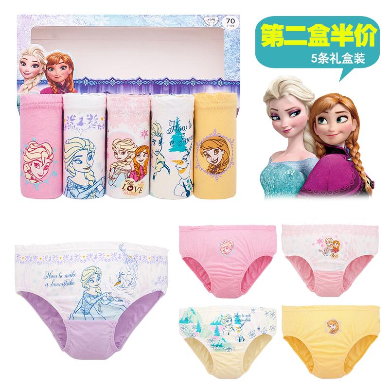 Girls underwear pure cotton childrens shorts baby summer thin childrens girls briefs flat angle quadrangle pants for childrens wear
