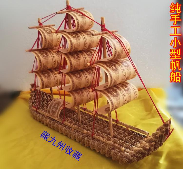Вторая серия юаней Артикул 587056058405