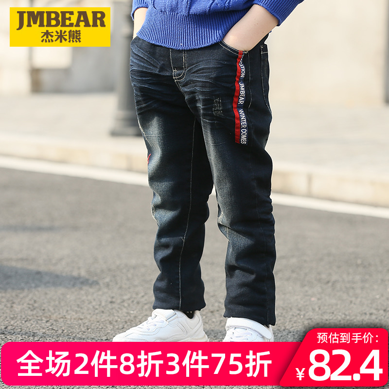 Jamie bear childrens wear boys jeans fall / winter 2020 childrens casual long pants with plush and thickening to keep warm